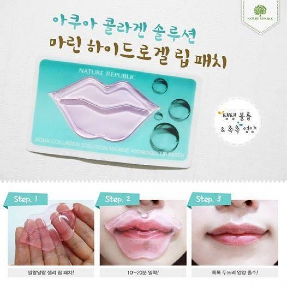 Kết quả hình ảnh cho Nature Republic Aqua Collagen Solution Marine Hydro Gel Lip Patch