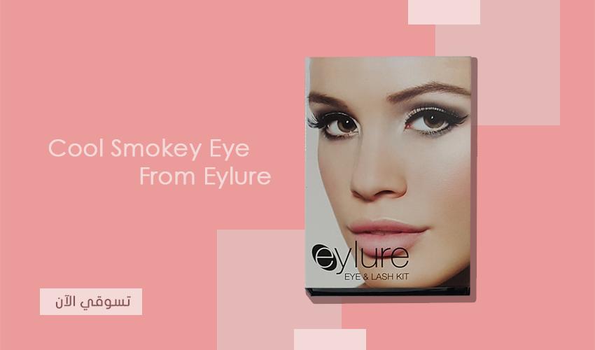 كول سموكي العيون Cool Smokey Eye From Eylure